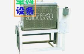 小型電動洗面機