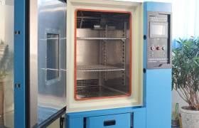 高低温湿热交变试验箱电池电子仪器汽车部件专业高低温测试设备