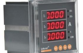安科瑞原裝PZ96-AI3/C可編程遠程通訊控制三相電流表 4-20mA輸出