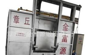 天然氣工業加熱爐天燃氣鍛造爐