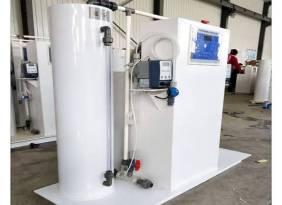 二氧化氯發生器醫院消毒設備醫院一體化污水處理口腔門診小型機器