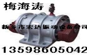 新鄉市 VBH-20306-W震動電機