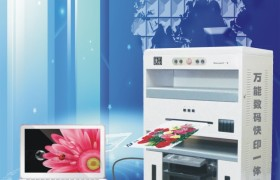 多色小型名片印刷机厂家直供可印彩页
