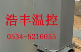 溫室大棚加溫設備