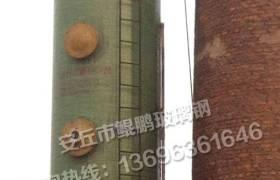 隧道窑&phi3600脱硫塔山东鲲鹏环保设备有限公司玻璃钢脱硫塔