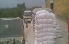 厂家供应重钙粉超细粉重钙粉3000目