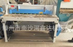 厂家供应Q11-3X1500剪板机 三包服务质保两年