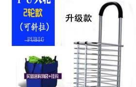 新品促銷老人買菜購物車鋁合金家用購物籃折疊便攜手拉爬樓買菜車