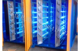 UV光解等離子油煙凈化器