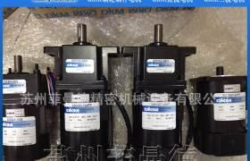 dkm電機韓國DKM減速電機型號9IDGC-180FPDKM電機帶風扇