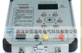 HT2672數字兆歐表(5000V)