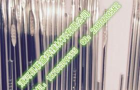 供應D862鈷基堆焊焊條