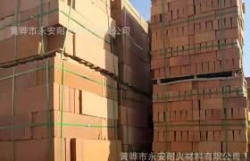 红砖隧道窑专用耐火砖工业窑炉保温层用耐火砖
