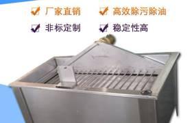 江苏新诺恒CS-1200工业超声波清洗机可定制金属零件超声波清洗器