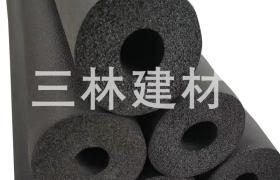 厂家直销高密度阻燃橡塑保温材料销售信息橡塑管批发销售