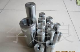 供应硬质合金冷镦模具标准件冷镦模具
