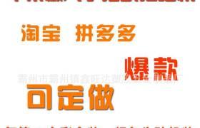 厂家直销苹果懒人手推式扫地机广告促销礼品地摊货源热销礼品批发