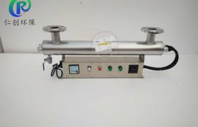 江西紫外線消毒器