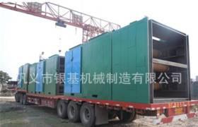 供应带式干燥设备蔬菜脱水烘干机