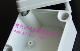 室外防水電控箱