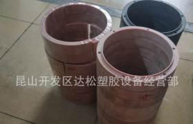 密煉機配件電木管碳纖維管