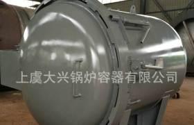 批发生产碳钢矿山定型硫化罐