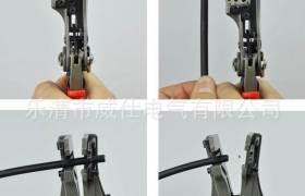 EM-2546其它電動工具多功能電動壓線鉗端子壓接機