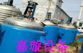 二手设备二手反应釜二手不锈钢搪瓷钛金反应釜二手5吨10吨反应釜