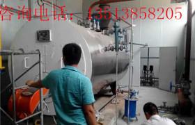 2噸燃油氣常壓鍋爐