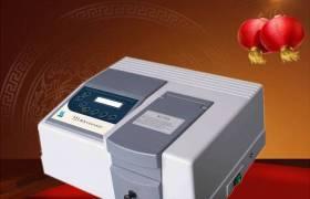 723PCS可變狹縫掃描型可見分光光度計分光光度儀