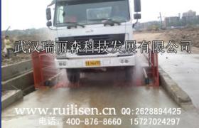 运输车洗轮机