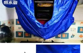 空调清洗罩防水罩挂机排水罩通用可拉伸清洁防尘罩油烟机清洗罩