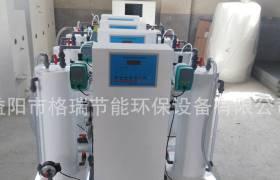 湖南地區供應二氧化氯發生器