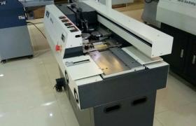 上海夕彩裝訂機全自動XCD60C-A3帶側膠無線膠裝機