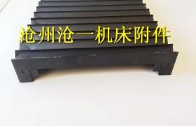 船舶设备防腐蚀风琴防尘罩