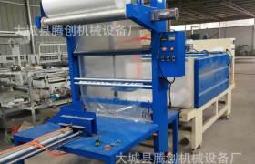 玻璃瓶啤酒組合包裝塑料膜熱收縮包裝機機械