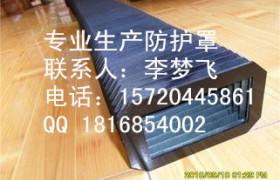 风琴式防尘罩