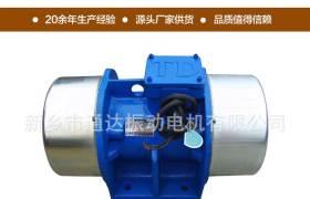 XVM防尘防水电机振动筛机械设备激三相异步电动机