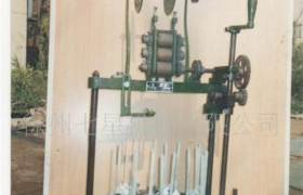 荐供应16锭绳带小编织机