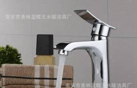 厂家批发直销精铜汉斯单孔面盆水龙头单把单孔洗脸盆冷热水混水阀