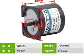 220V交流同步电机40W微型齿轮减速慢速电动机70KTYZ电机小马达
