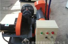 供应CX-80无心磨床