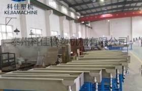 塑料切粒機廠家大量供應擠出機水冷拉條不銹鋼水槽