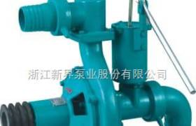 新界SZB型喷灌自吸泵