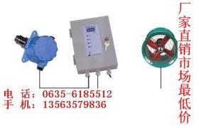 供應HD-900可燃氣體測漏儀