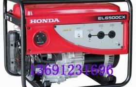 本田发电机EL6500CX