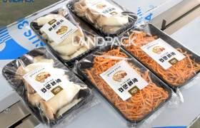 食用菌全自動枕式包裝機攬德450D帶托盤食品新鮮平菇菌類打包機