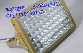 化工厂LED防爆灯100W