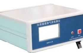 ETA900有毒有害氣體檢測儀智能氣體探測器