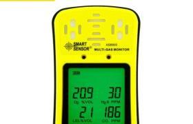 ?,擜S8900四合一氣體檢測儀有毒有害可燃氣體氧氣硫化氫一氧化碳
